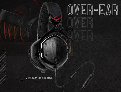 Banner - OVER-EAR